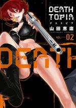 Deathtopia 2 Manga