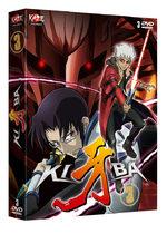 Kiba 3 Série TV animée
