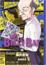 Billy Bat 16 Manga