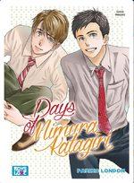 Days of Mimura & Katagiri 2 Manga