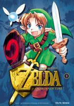 The Legend of Zelda: Ocarina of Time 1 Manga