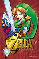 The Legend of Zelda: Ocarina of Time 2 Manga
