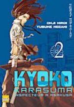 Kyoko Karasuma, Inspecteur à Asakusa 2