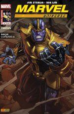 Marvel Universe 10 Comics