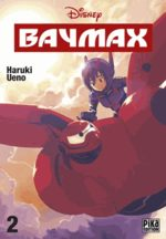 Baymax 2 Manga