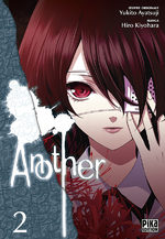 Another 2 Manga