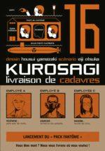 Kurosagi - Livraison de cadavres 16