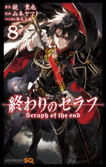 Seraph of the end # 8