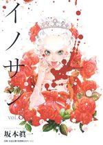 Innocent 8 Manga