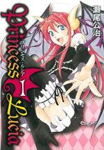 Princess Lucia 1 Manga