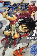 Blazer Drive 1 Manga