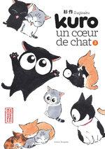 Kuro, un coeur de chat 3 Manga