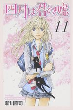 Your Lie in April 11 Manga