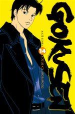 Gokusen # 14