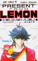 Present from lemon 1