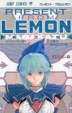 Present from lemon 2