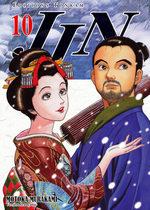Jin 10 Manga
