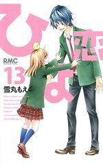 Hiyokoi 13 Manga
