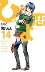Hiyokoi 14 Manga