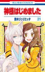 Divine Nanami 21 Manga