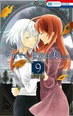The World is still beautiful 9 Manga