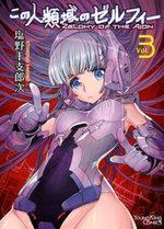 Zelphy 3 Manga