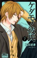 He is a beast! 7 Manga
