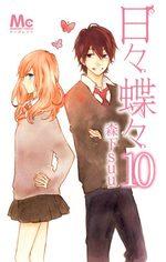Hibi Chouchou - Edelweiss et Papillons 10 Manga