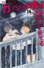 Lovely Love Lie 14 Manga