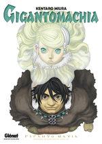 Gigantomachia 1 Manga