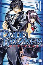 Code : Breaker 1 Manga