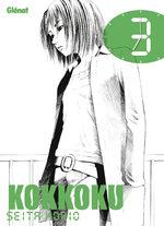 Kokkoku # 3