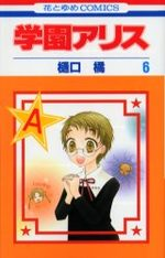 L'académie Alice 6 Manga