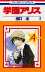 L'académie Alice 8 Manga
