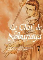 Le Chef de Nobunaga # 7