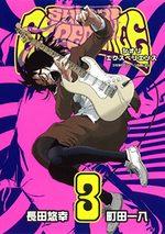 Shiori experience 3 Manga
