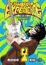 Shiori experience 4 Manga