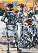 La confrérie des lions blancs 2 Manga
