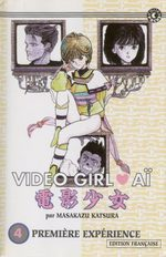 Video Girl Aï # 4