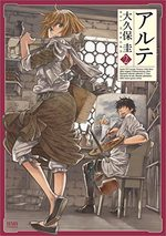 Arte 2 Manga