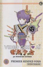 Video Girl Aï # 8