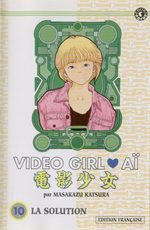Video Girl Aï # 10