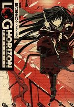Log Horizon 6 Light novel