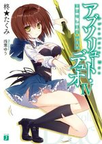 Absolute duo 4