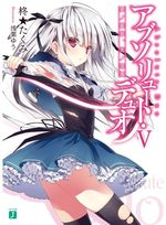 Absolute duo 5