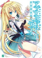 Absolute duo 6