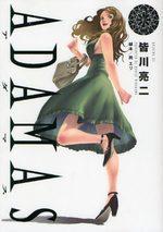 Adamas 2 Manga