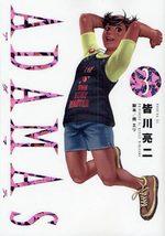 Adamas 3 Manga