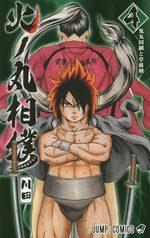 Hinomaru sumô 4 Manga