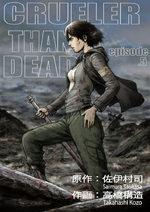 Crueler than dead 5 Manga